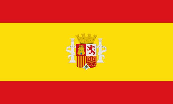 Noclegi u Polaków w Hiszpanii - flaga hiszpańska